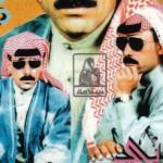 Top Albums, Omar Souleyman